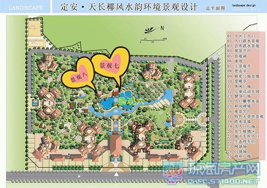 颐生园景观平面图